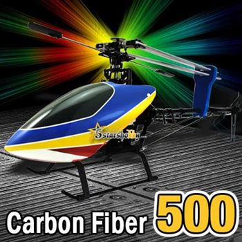 Picture of RC Helicopters 500 Carbon Fibre Body (Assembled Kit)